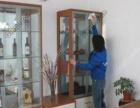 天虹保洁春节保洁擦玻璃预约优惠进行中