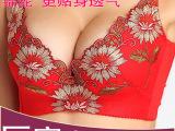 梦芭蒂润薇暗香水袋太阳花 聚拢型调整型小胸文胸内衣一件代发