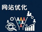 重庆网站运营分享商城网站运营值得注意的方向