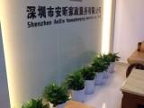 全深圳绿植租售花卉租摆室内外绿化花木批发