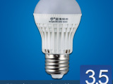 盟博led球泡E27大螺口灯泡射灯白炽灯吊灯筒灯光源节能灯5W包