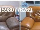 免费上门量尺寸,沙发翻新、维修、定做-厦门镇鑫沙发