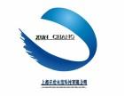 上海全市专业电脑维修组装 数据恢复 20分钟上门 诚信可靠