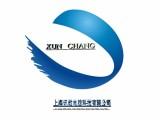 上海全市專業電腦維修組裝 數據恢復 20分鐘上門 誠信可靠