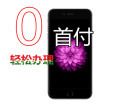 天津哪里可以0首付分期购买苹果7 实体店分期地址