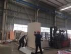 长沙众嘉诚起重吊装,机器搬运,工厂搬迁