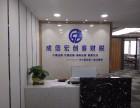 西安成信宏 专业公司注册,商标代理,代理记账200元