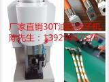 300平方端子压接 液压端子机 油压机 铆压机 冷压端子机