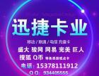 收购中国移动联通电信手机充值卡回收充值卡卡密游各种戏点卡卡密
