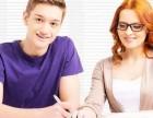 温州实用英语培训学校,日常交流口语班,成人英语口语