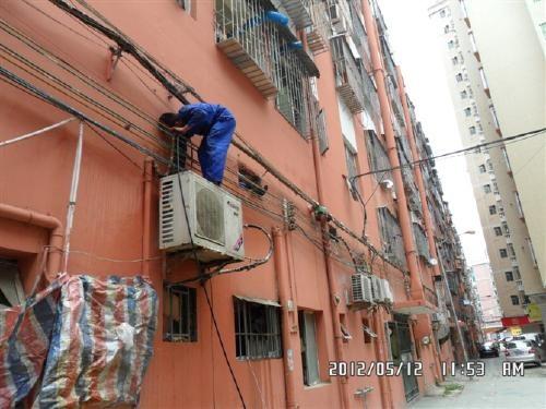 温州空调维修空调加液空调移机空调清洗空调保养