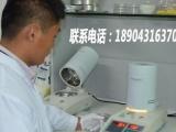 冠亚淀粉水分测定仪可以检测各种粉体水分含水率生产检验效率提高