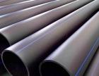 供水管网改造选十大品牌白蝶PE给水管 市政给水专用管材