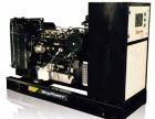 沃尔奔达 1 系列燃气发电机组 30-90kw 用于热电联供