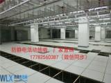西安未来星机房防静电地板,西安机房防静电地板厂家直销