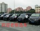 杭州到乌镇包车多少钱?杭州到苏州包车多少钱?