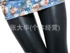 新款女装 九分夏季打底裤 欧美黑色小细纹 显瘦VQ432
