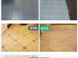 上海嘉定区羊脂玉瓷-缝美家美缝剂招商加盟代理