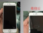 360手机维修换屏 努比亚 金立 美图手机换外玻璃