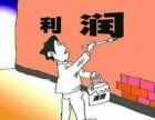 上海都可奶茶加盟