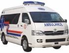 天津儿童CPAP呼吸机救护车转诊 天津婴儿呼吸机急救车运送