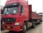 温州到沧州物流,温州到沧州货运,托运部,回程车,安全快捷
