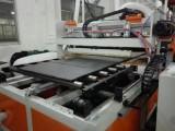 国内新型中空建筑模板生产设备厂家直销