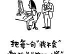 习友路商贸公司办营业执照刻章王琛注销申请进出口经营权