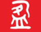 南宁(中国-东盟)交易所--加盟
