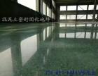上海环氧地坪 上海环氧地坪施工 上海密封固化地坪施工