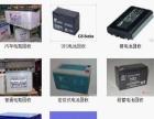 绿色环保回收旧电瓶_天津上门回收ups蓄电池
