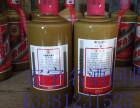 长沙市附近轩尼诗回收价格 北京回收李擦酒空瓶电话 收购烟酒