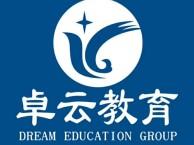 昆山哪有英语口语培训班 英语高手培训