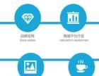 惠州微信公众号垂直设计与开发,打造移动线上营业渠道