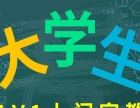 一对一家教上门辅导,初中高中小学,哈市包括平房江北