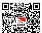 2013浙江政法干警面试高分过关课程111