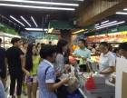 特色水果加盟,新加坡果缤纷带你走向致富之路