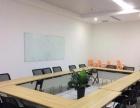 办公环境优雅房租物业水电全免青创汇助力您的创业梦