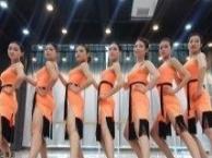 卓刀泉附近学舞蹈 拉丁舞培训 伦巴的课程内容