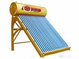上海太阳能热水器厂家供应3吨5吨8吨10吨太阳能热水器工程
