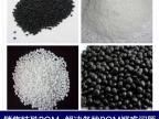 POM-POM加纤黑色原料