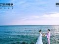 拍海景婚纱照要多少钱?去广西北拍怎样?哪家比较好?