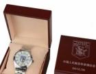 真正的纪念军表,正品军表专卖店,军用手表