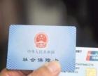 外地孩子怎么在天津上学?