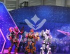 广州COSPLAY表演 广州展会暖场特色表演节目推荐