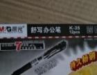 晨光文具中性笔0.5可按动签字笔会议笔水笔 12支包邮K