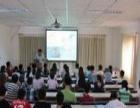 东海教育 东海教育加盟招商