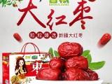 首粮大红枣礼盒 新疆美味 开启甜蜜之旅