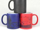【广告杯A级陶瓷】磨砂魔术变色杯热转印马克杯(36个/箱)