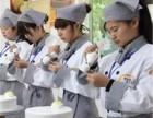 沧州周围糕点学校哪家好
